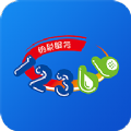 广西税务12366app办社保费缴费官方平台v1.2.2官方版