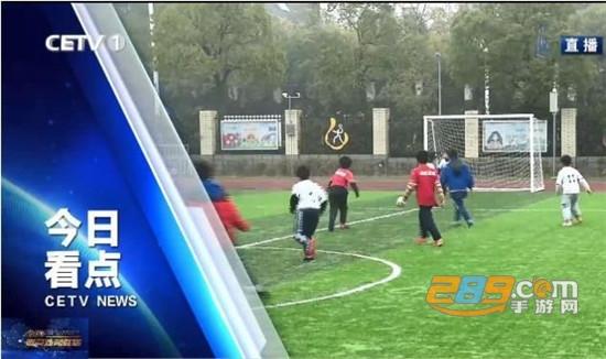 cetv1中国教育电视台一套2021app