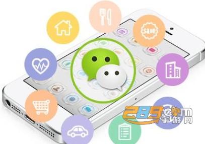 微信2021年最新版本正版官方客户端