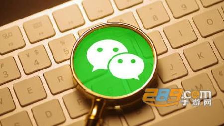微信�入法官方apk