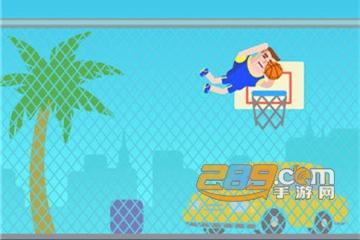 沙雕篮球先生最新版