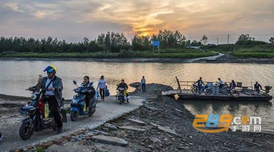 滁河通app官方版