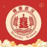 健康武汉app2021官方最新版v1.17最新版