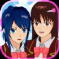 樱花校园模拟器雪屋最新免费版v1.038.05安卓版