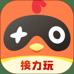 菜鸡游戏2021最新无限时间真正破解版v6.5安卓版