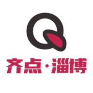 淄博广电华光路52号融媒appv1.0安卓版