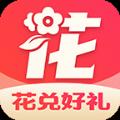 鲜花街免费领皮肤官方安卓版v1.0.1官方版