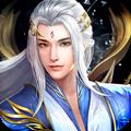 朝神封神之战官方版v1.0.0