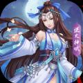 九世情缘安卓版v1.0