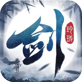 剑玲珑2无限元宝破解版v1.5.8.4安卓版