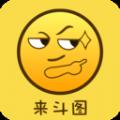 PS表情包app免�M制作最新版v3.7.0安卓版
