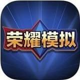 蒙特模�M�s耀水晶最新版v1.0.0