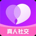 陌多多真人社交appv1.3.6最新版