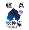 骚兵软件库元气骑士破解版v1.2最新版