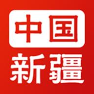 新疆政务服务app小程序官方版v2.1.1 安卓最新版