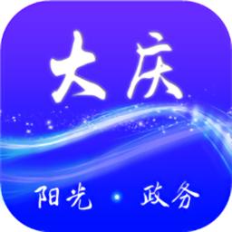 大庆政务服务网2021最新版v1.4.9最新版
