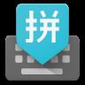 google输入法裸串app安卓版2021最新版v3.0.1.98安卓版