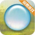水滴解谜高级版解锁全部关卡v1.91安卓版