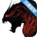 暗影猎手破解版无限金币钻石打不死v0.21.3.0最新版