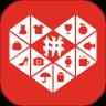 拼多多app升级到2021最新版本v5.50.2最新版