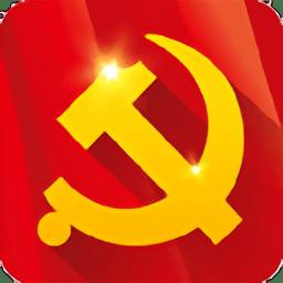 山西智慧�h建云平�_2021安卓版v3.3.2