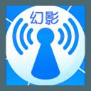 幻影WIFI最新免root不闪退安卓版v4.8.9最新版