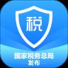 ��人所得�2021年申�笸硕��件v1.5.6最新版