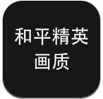 一�I解�i所有超清���|�o限��率流�巢豢��D版v1.0.0安卓防封�版