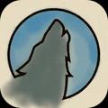 新狼人杀游戏安卓版v5.1