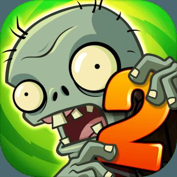2021植物大战僵尸2破解内购免费最新版v2.5.3安卓版