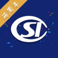 陕西养老保险2021查询认证app官方版