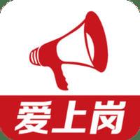 联合利华爱上岗打卡appv4.6.1安卓版