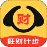 旺财计步走路赚钱app官方安卓版v1.0安卓版