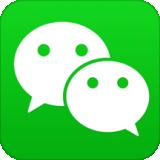 微信8.0版本更新版v8.0安卓版