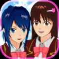 樱花校园模拟器汉化版2021春节版v1.038.08汉化版