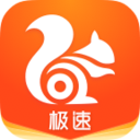 uc浏览器极速版红包版2021v13.4.6.1108安卓版