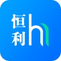 恒利商城app官方版v1.0.29安卓版