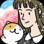 2021萌宅物语游戏无限爱心破解内购版v2.3.6安卓版