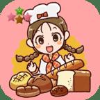 新鲜面包师的开幕日中文破解版v1.0.1