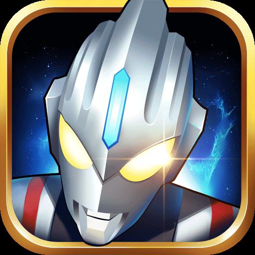 奥特曼之格斗超人兑换码2021最新破解版v1.8.3安卓版