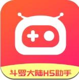 斗罗大陆h5飞天助手v8.2.3安卓版