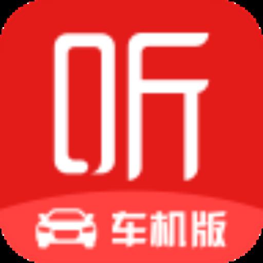 ��C版喜�R拉雅FM官方版6.6.75.3安