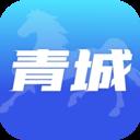 爱青城app官方版v1.0