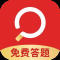 题拍拍app在线免费搜答案解析安卓版v2.0.2安卓最新版