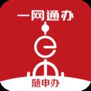 �S申�k市民云app社�?�激活官方最新