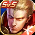 王者荣耀神手辅助安全免卡密版v3.0最新安卓版