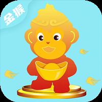 金猴看点赚钱app免费安卓版v0.0.3安卓版
