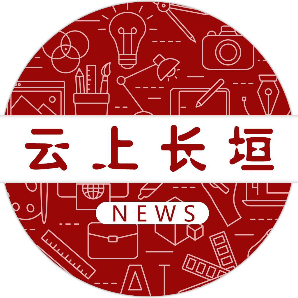 云上�L垣2021最新版v2.4.0官方版