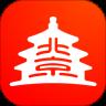 北京通app社保实名认证平台v3.3.6最新官方版