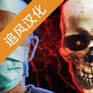 生化公司救赎中文破解版汉化(追风汉化)v0.80.215最新版